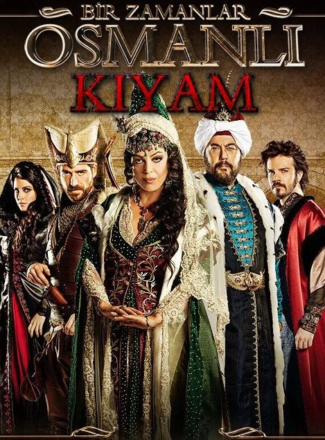 турецкие сериалы смотреть онлайн бесплатно